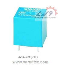 JZC-22F-DC24V 15A silver contact